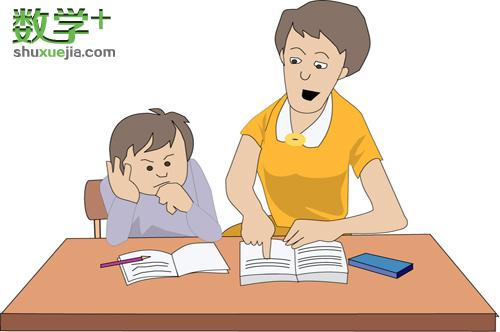 一,小学数学家庭作业辅导的误区.