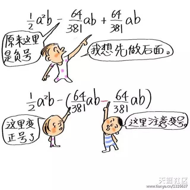 有关数学的图片素材