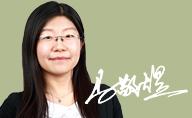 2016年春季同步精讲+思维训练